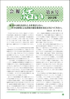 yui008.jpg